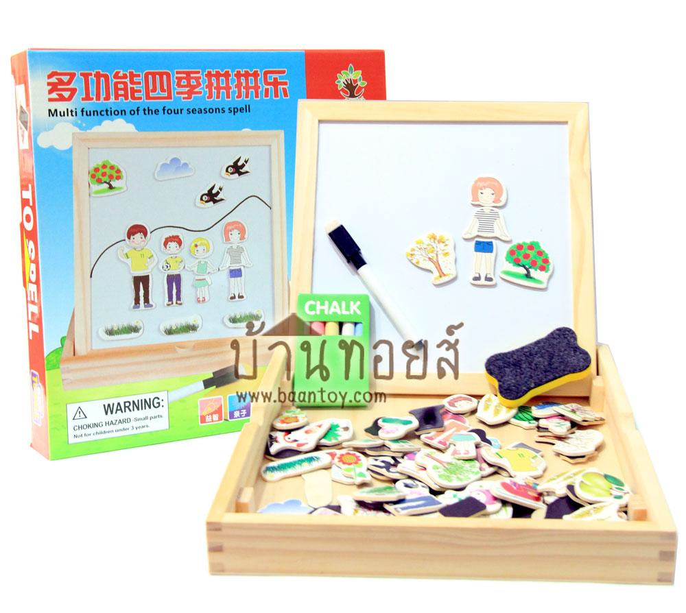 ของเล่นเสริมพัฒนาการ กล่องแม่เหล็กแต่งตัวครอบครัวกับฤดูกลาล