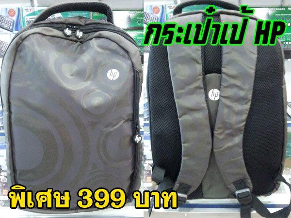 กระเป๋าถือโน๊ตบุ๊ค สีน้ำตาล (ลายใหม่)