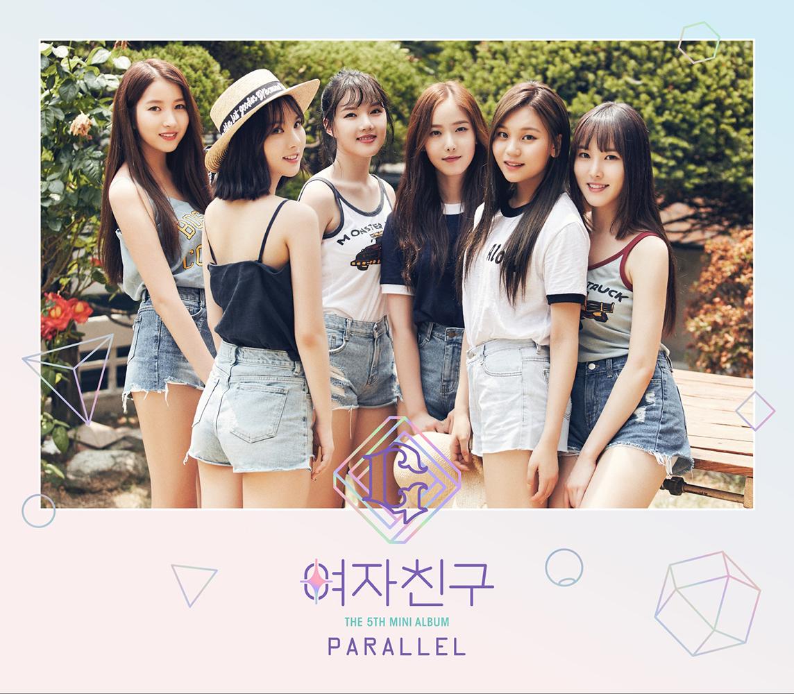 [Pre] GFRIEND : 5th Mini Album - PARALLEL (LOVE Ver.) +Poster