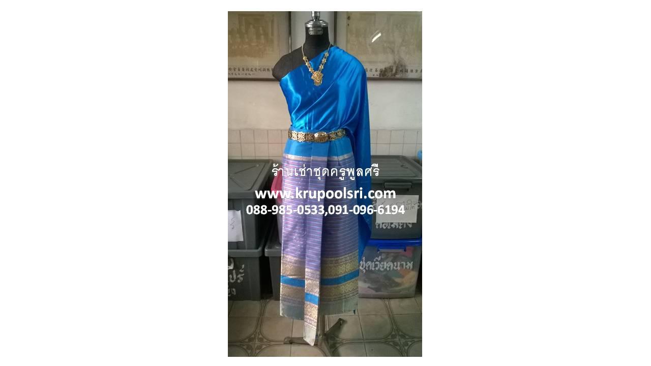 ชุดไทยหญิง - 50