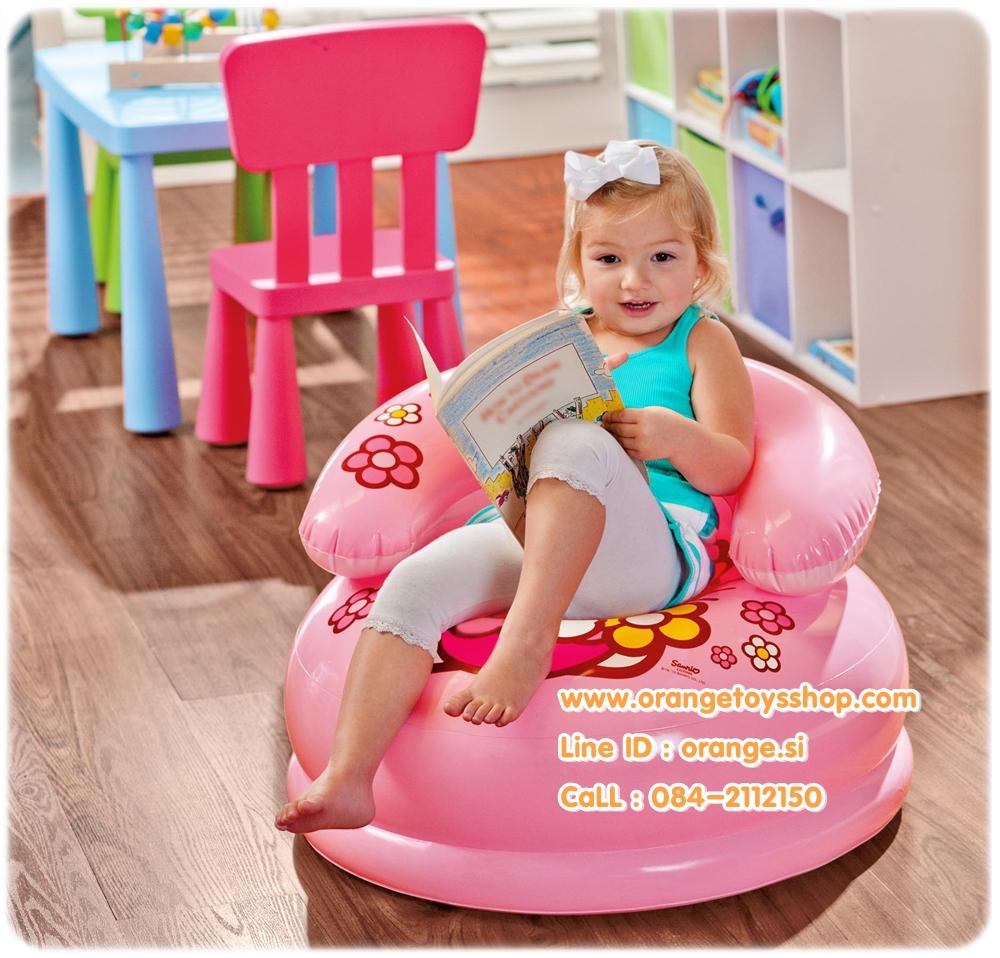 เก้าอี้เป่าลม เก้าอี้นั่ง แบบเป่าลม สำหรับเด็ก Hello Kitty Kids Chair