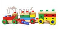 ของเล่นไม้ ของเล่นเสริมพัฒนาการเด็ก