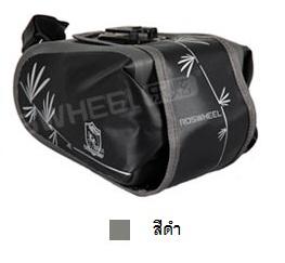 กระเป๋าใต้อานกันน้ำ Roswheel 13613