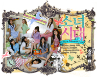 [Pre] SNSD : 1st Single - Into The New World