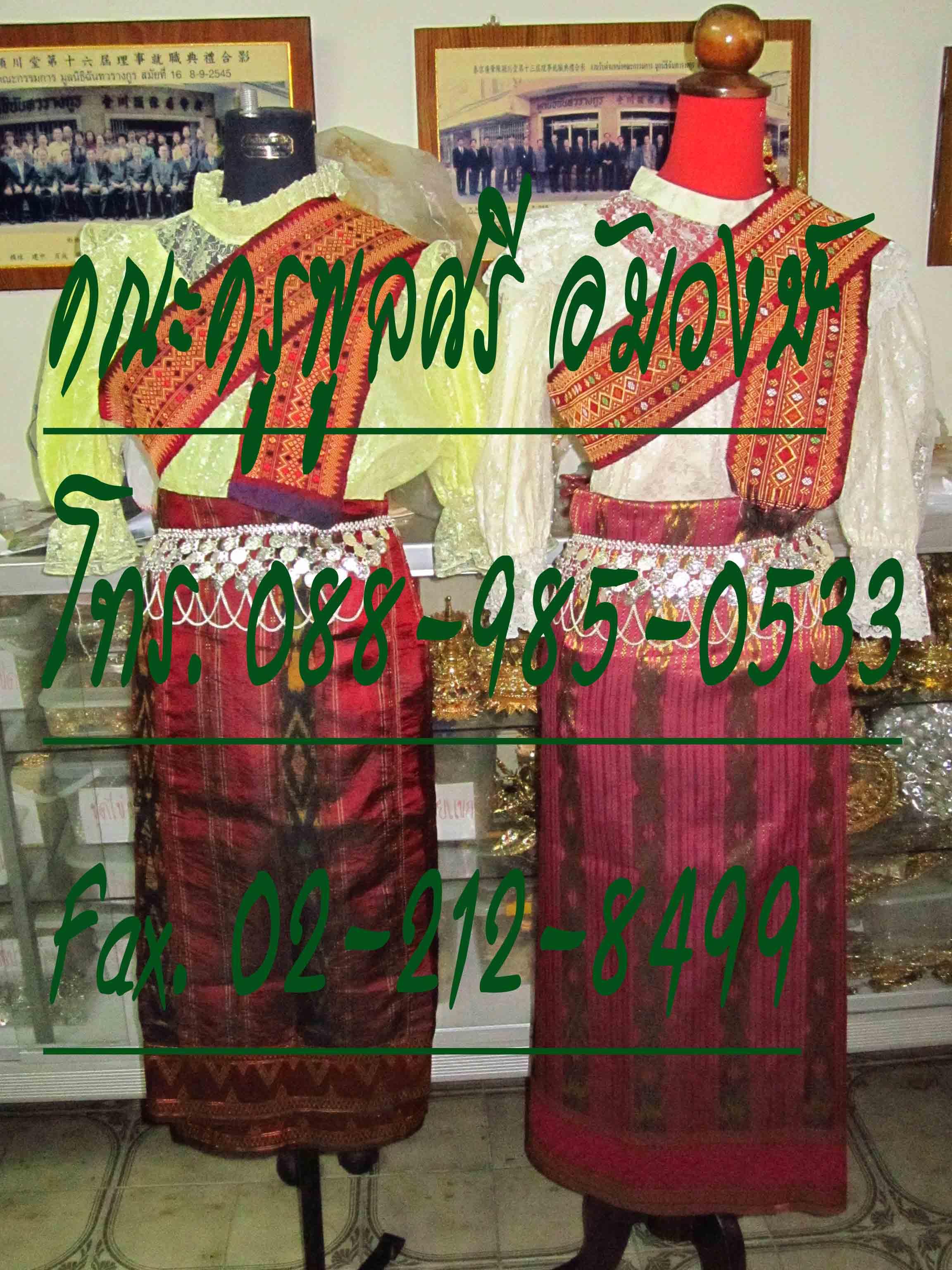 ชุดกัมพูชา หญิง 28