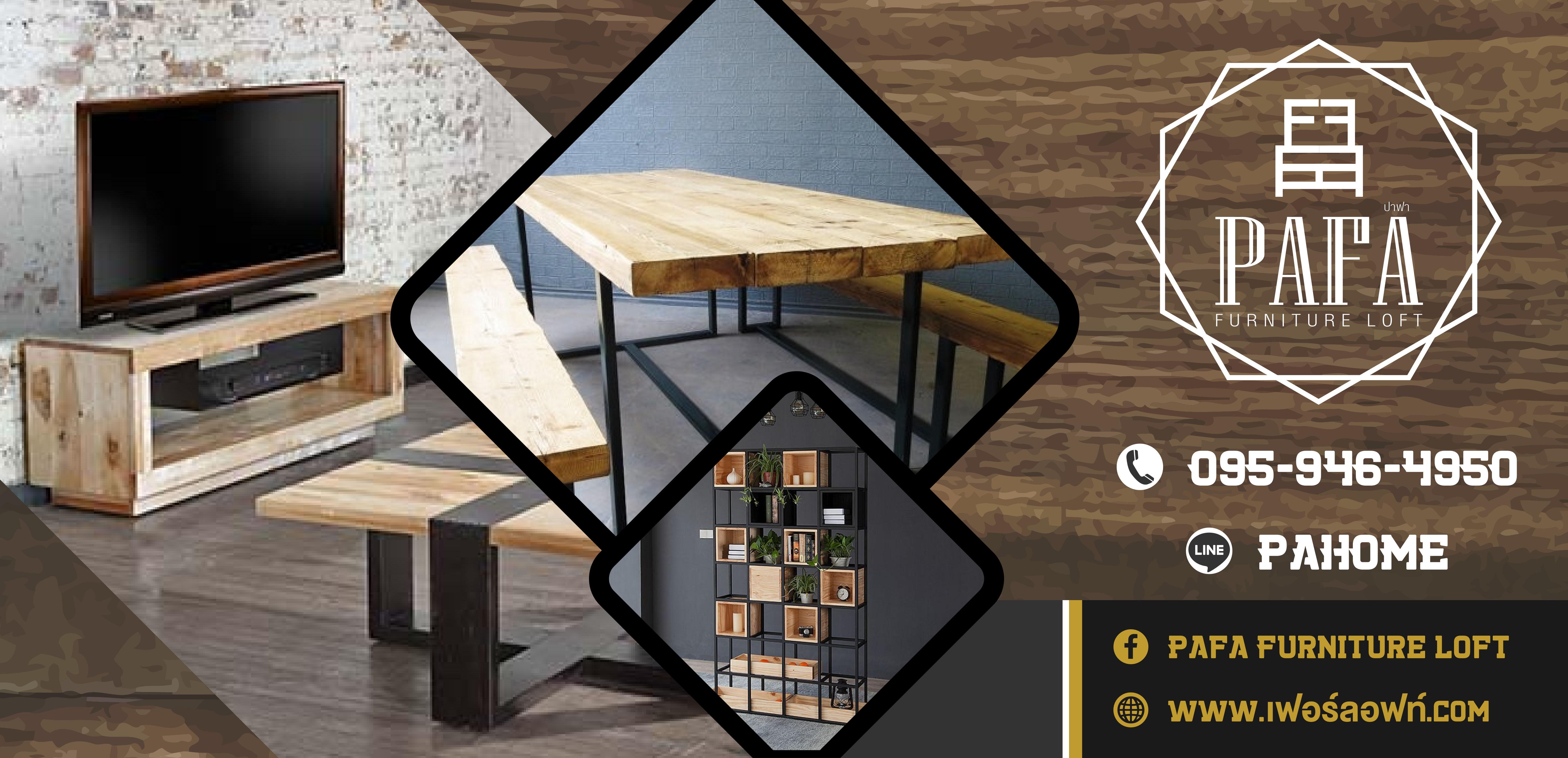 รับผลิต และจำหน่าย เฟอร์นิเจอร์บิ้วอิน งานลอฟท์ โต๊ะ ตู้ เตียง เก้าอี้ราคาถูก