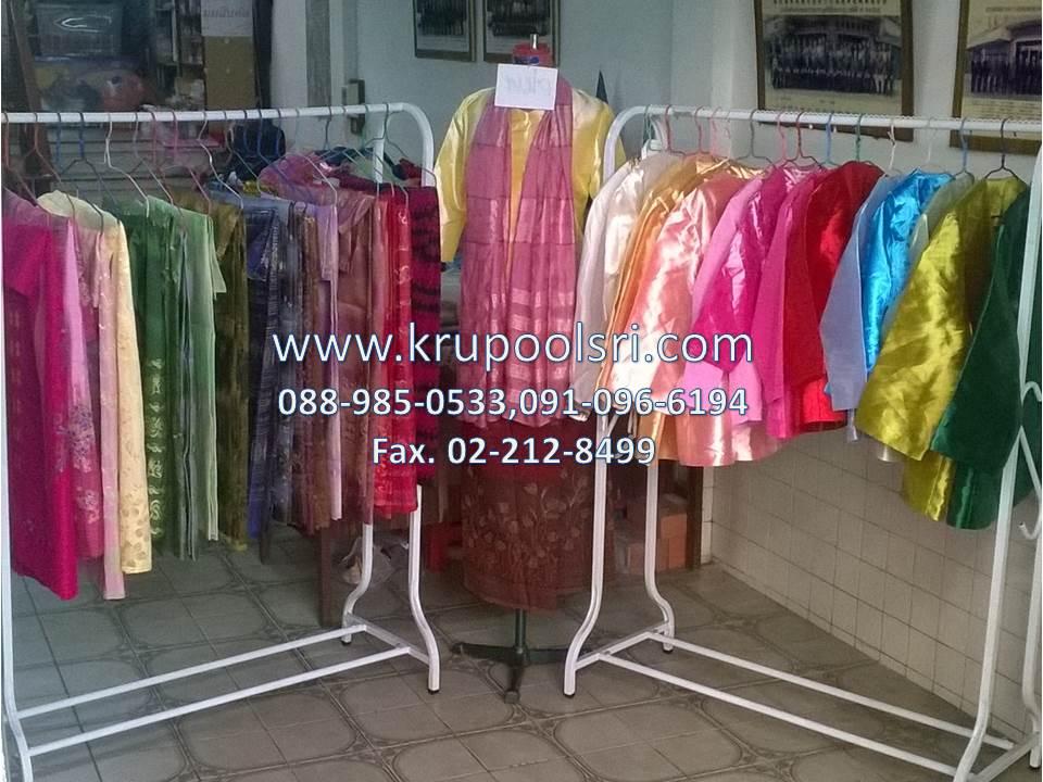 ชุดพม่า หญิง 1
