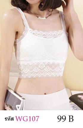 เสื้อซับใน เสื้อแขนยาวลูกไม้ เสื้อลูกไม้ซีทรู เสื้อแขนกุดแฟชั่น สีครีม เสื้อกล้ามลูกไม้ สีดำ สีขาว สีครีม