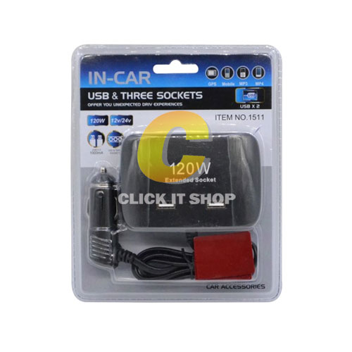 Dual USB Car Charger + 3 Cigarette NO-1511