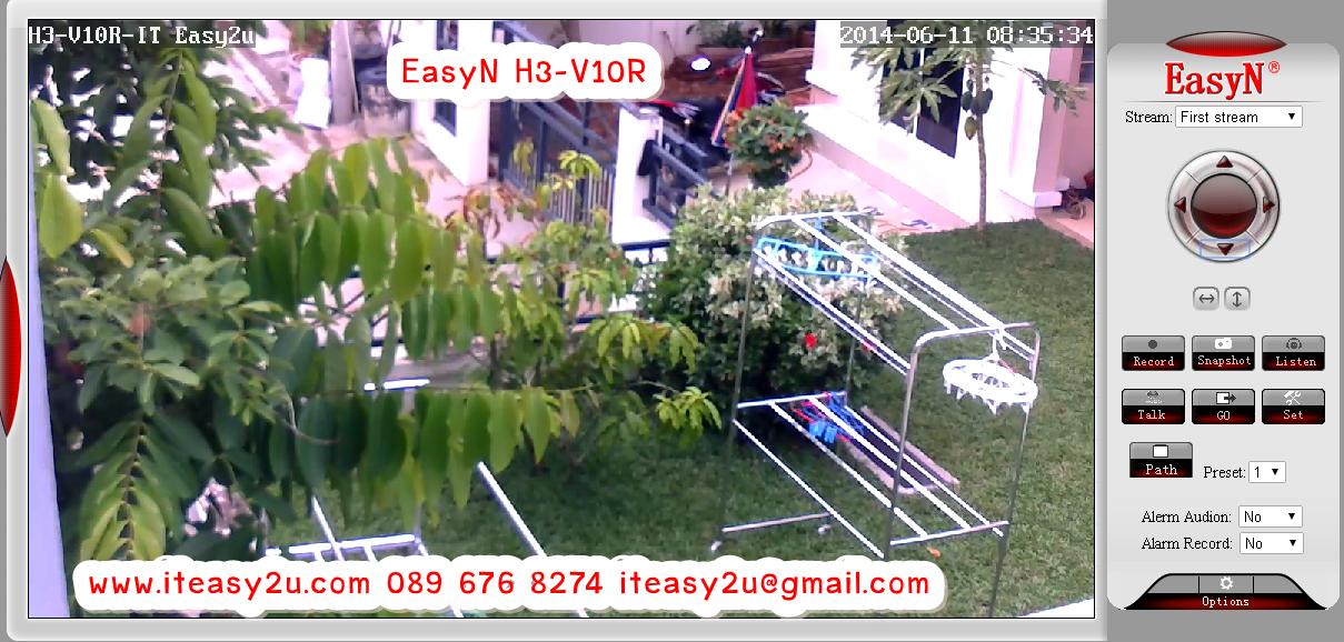 IP Camera H3-V10E IE Views