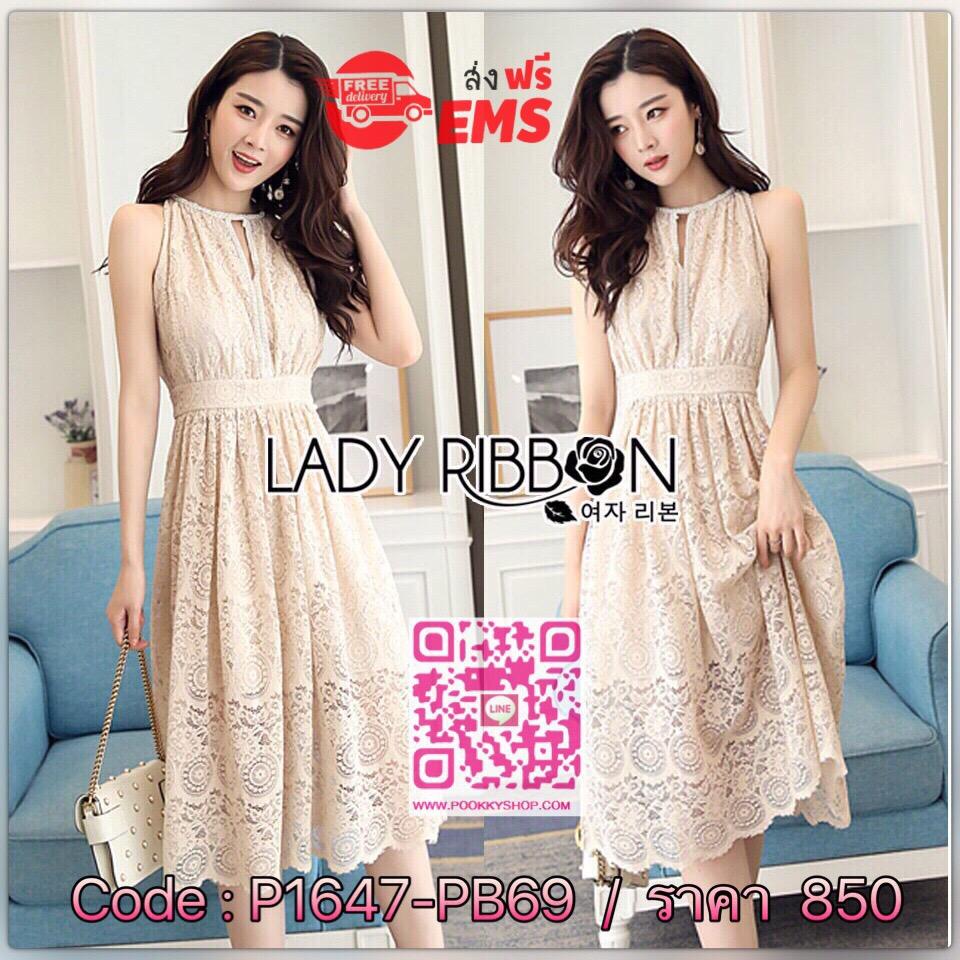 Lady Ribbon's Made Lady Blaire Classic Elegant Lace Dress เดรสผ้าลูกไม้สไตล์คลาสสิก ลุคนี้เป็นแบบเรียบๆ แต่แอบเซ็กซี่นิดๆ ตรงกลางหน้าอกเป็นแบบผ่าหน้า เข้ารูปช่วงเอว ทั้งตัวเป็นผ้าลูกไม้เรียบๆ แต่ดูคลาสสิกและหรูหราด้วยการปักมุกตามเส้นรอบคอและกลางอกค้า