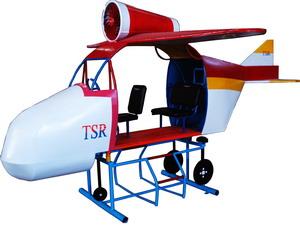 เครื่องบินเจ็ทหรรษา TSR-41C