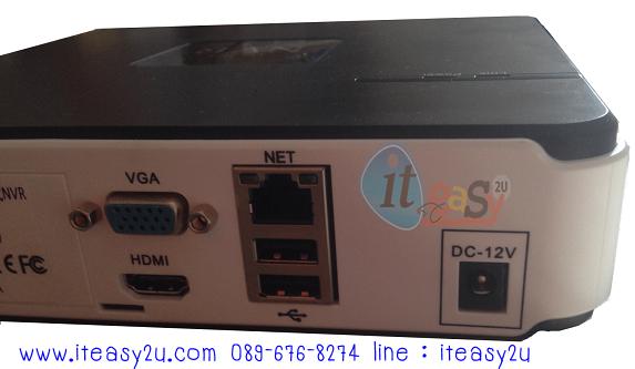Easyn NVR 4CH Connect by iteasy2u
