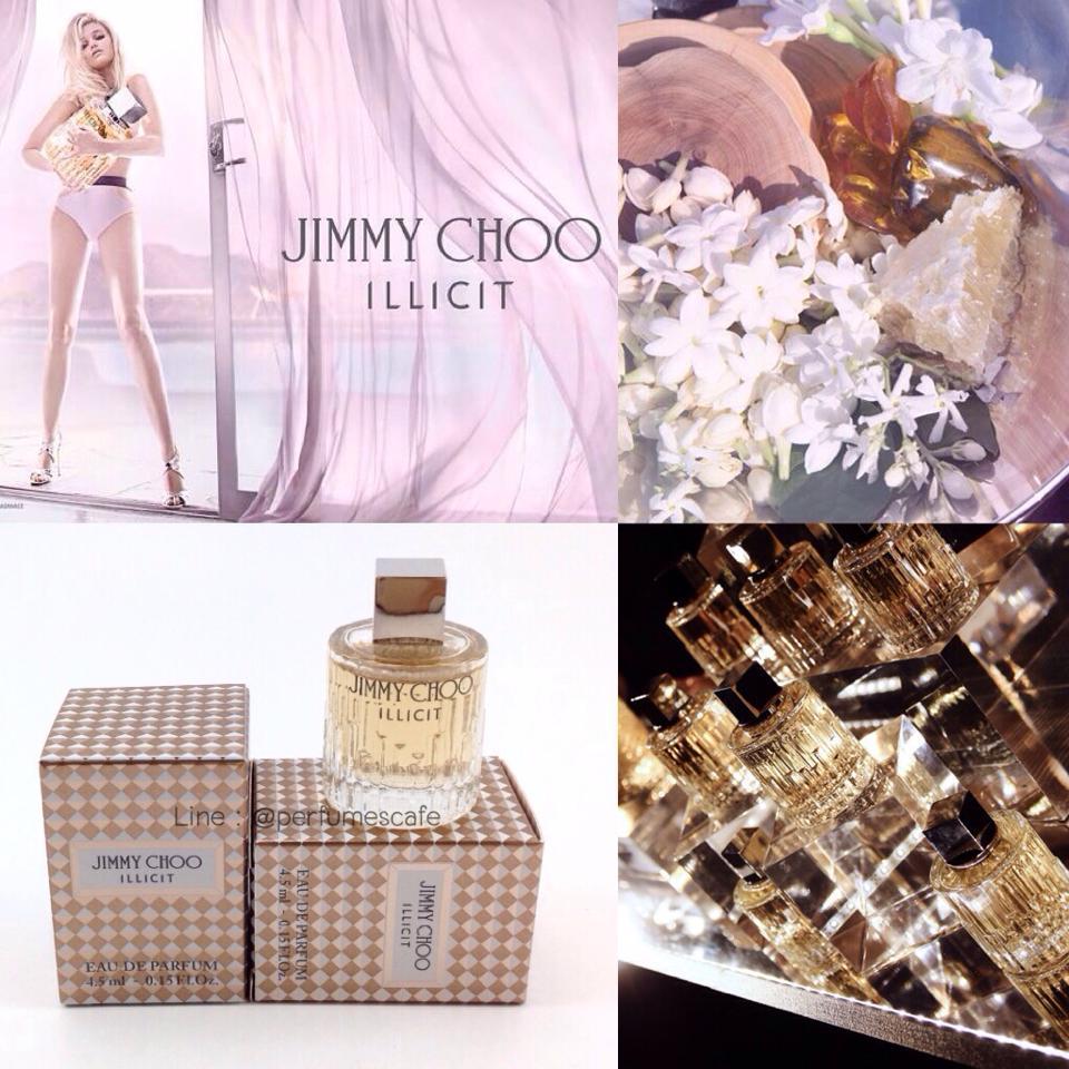 ใหม่ Jimmy Choo Illicit eau de parfum 4.5 ml