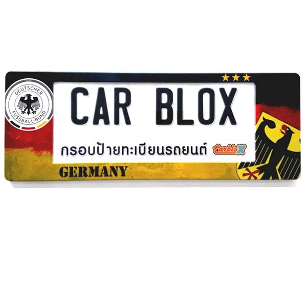 กรอบป้ายทะเบียนรถยนต์ (มีอะคริลิคใสปิดตรงกลาง) แบบยาว 18.5 นิ้ว ลายธงชาติเยอรมนี GERMANY FLAG.
