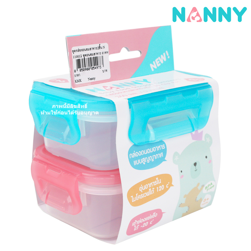 Nanny กล่องเก็บอาหารสำหรับเด็ก Baby Food Stroage Containers 9oz