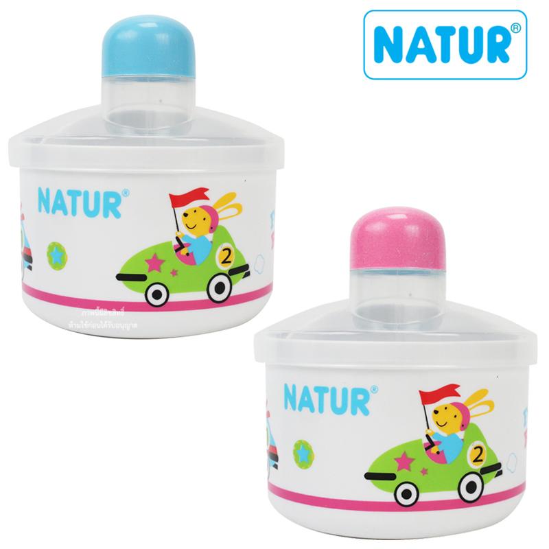 กระปุกแบ่งนมผง 3 ช่อง Natur Milk Powder Container [Designed in France]