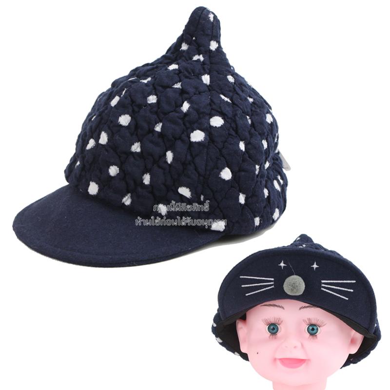 หมวกแก๊ปเด็กทรงแหลมแมวเหมียว