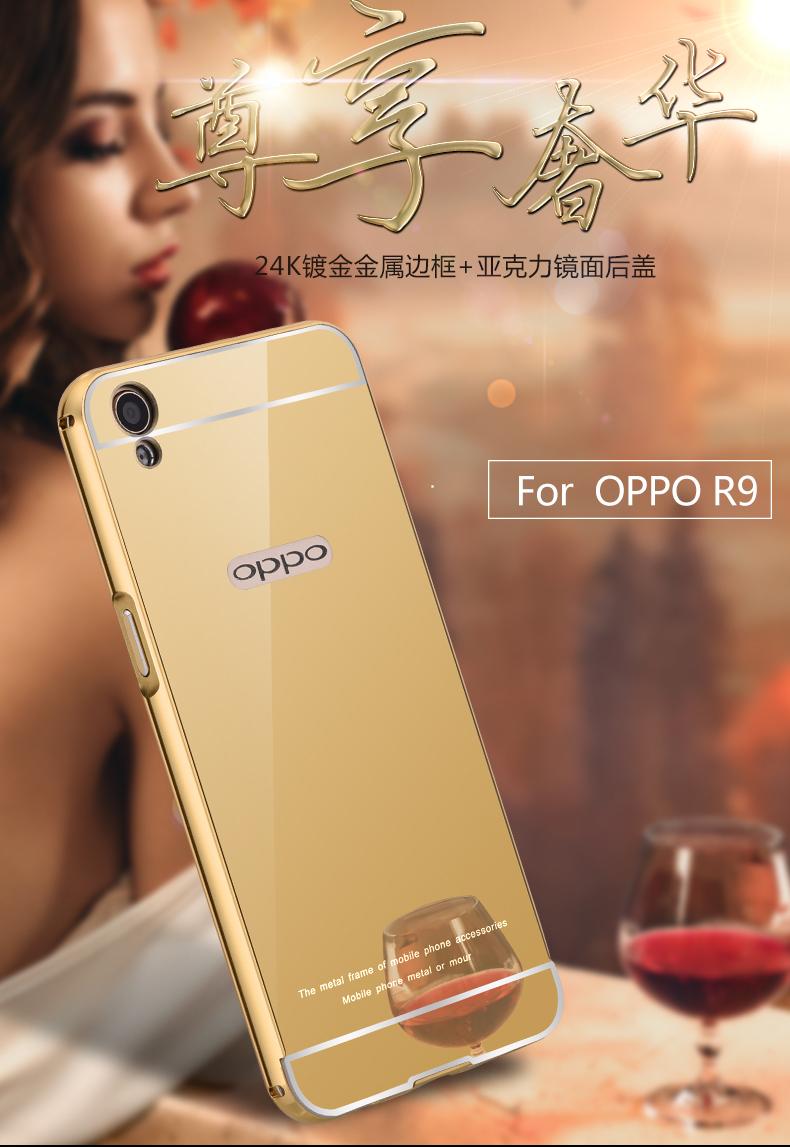 เคส Oppo F1 Plus - เคสโลหะMetallic ผิวกระจกเงา [Pre-Order]
