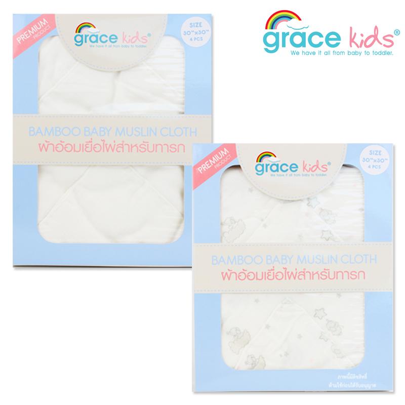 [แพค4ผืน] ผ้าอ้อมเยื่อไผ่เนื้อนิ่ม Grace kids ขนาด 30x30 นิ้ว