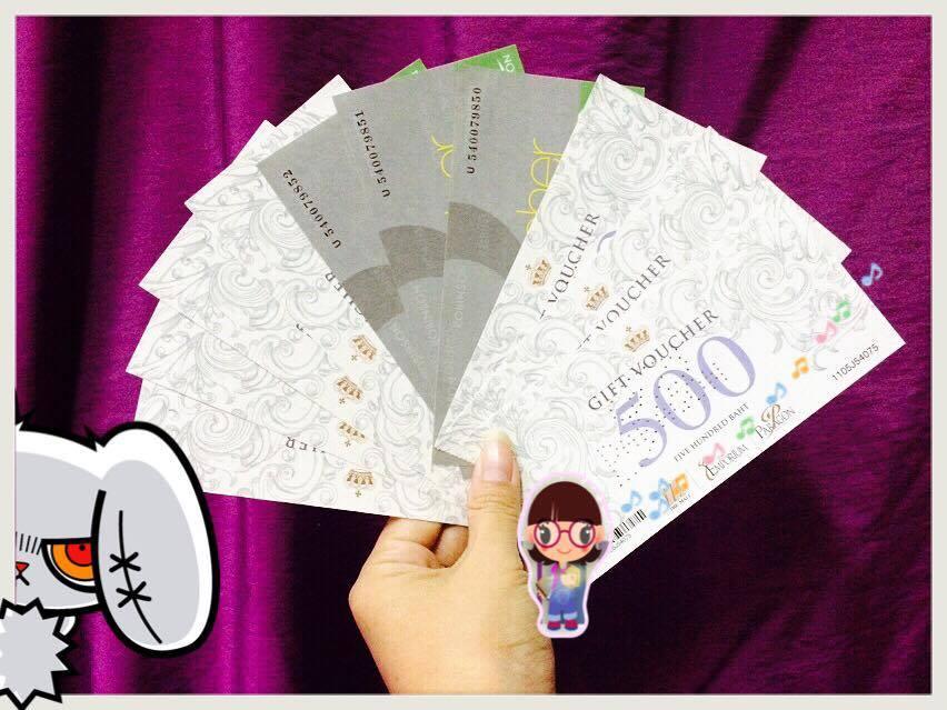 โปรโมชั่น Voucher 500 บาท สำหรับสมาชิกร้านนิยายรัก