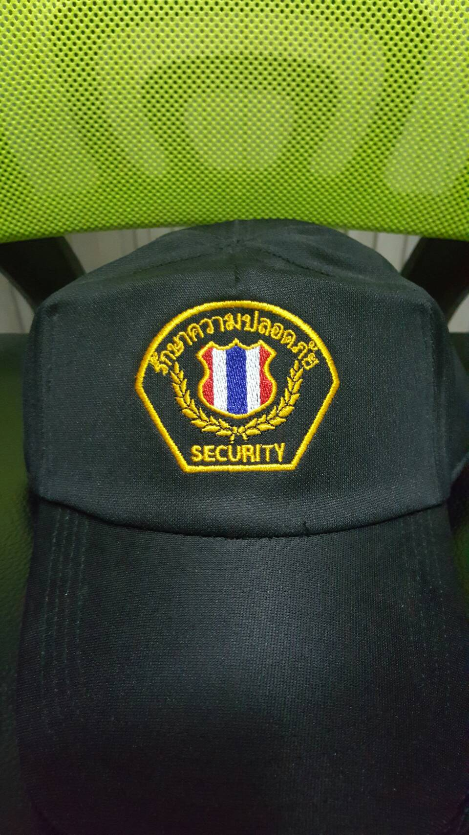 หมวกแก็ป SECURITY