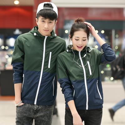 ชุดคู่รักเกาหลี เสื้อแจ็กเก็ตแขนยาว แนว Sport มีฮู้ด แต่งสลับสี มี4สี