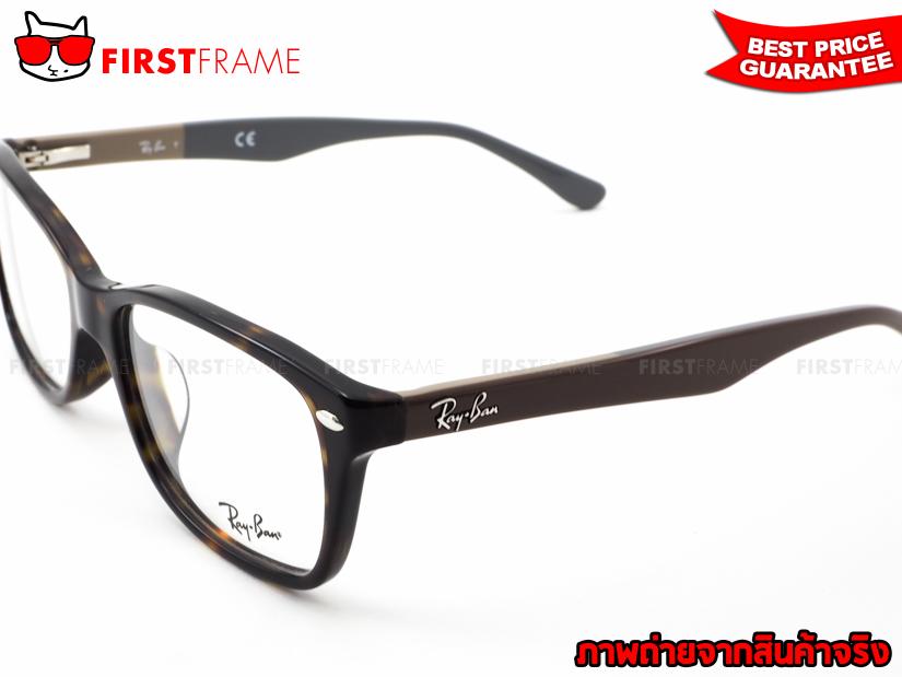 กรอบแว่นสายตา RayBan RX5228F 5545 4