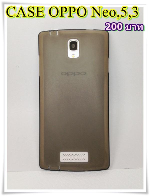 Caseoppo Neo3,5 R831K ยางสีดำ