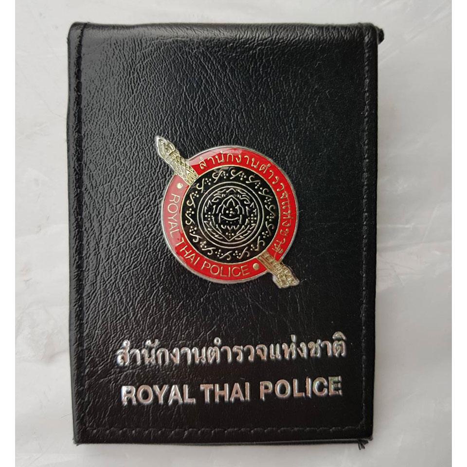 กระเป๋าบัตรคล้องคอ โล่ห์แดง