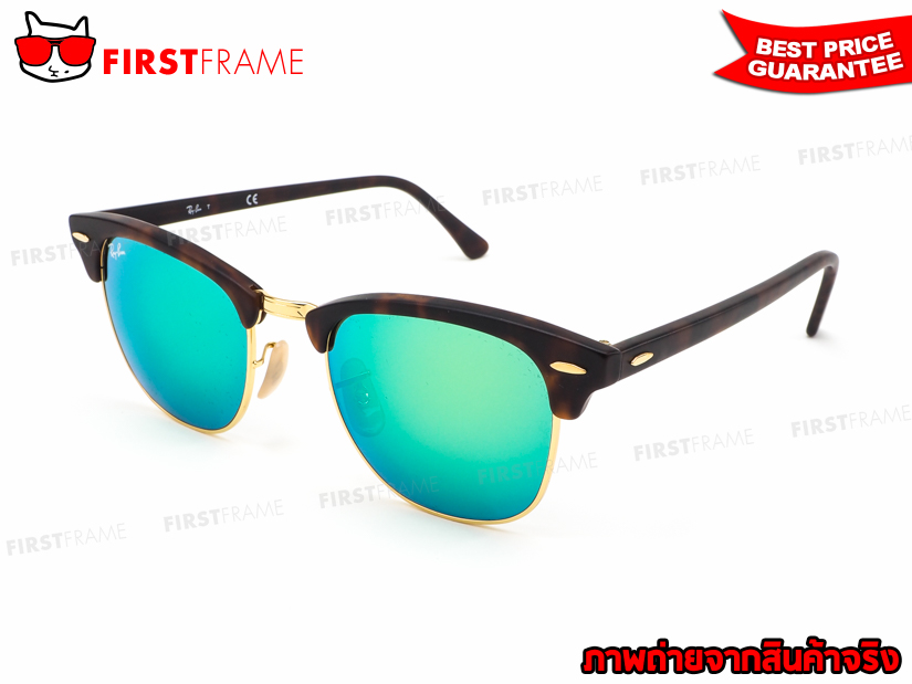 RayBan RB3016 114519 | CLUBMASTER FLASH LENSES