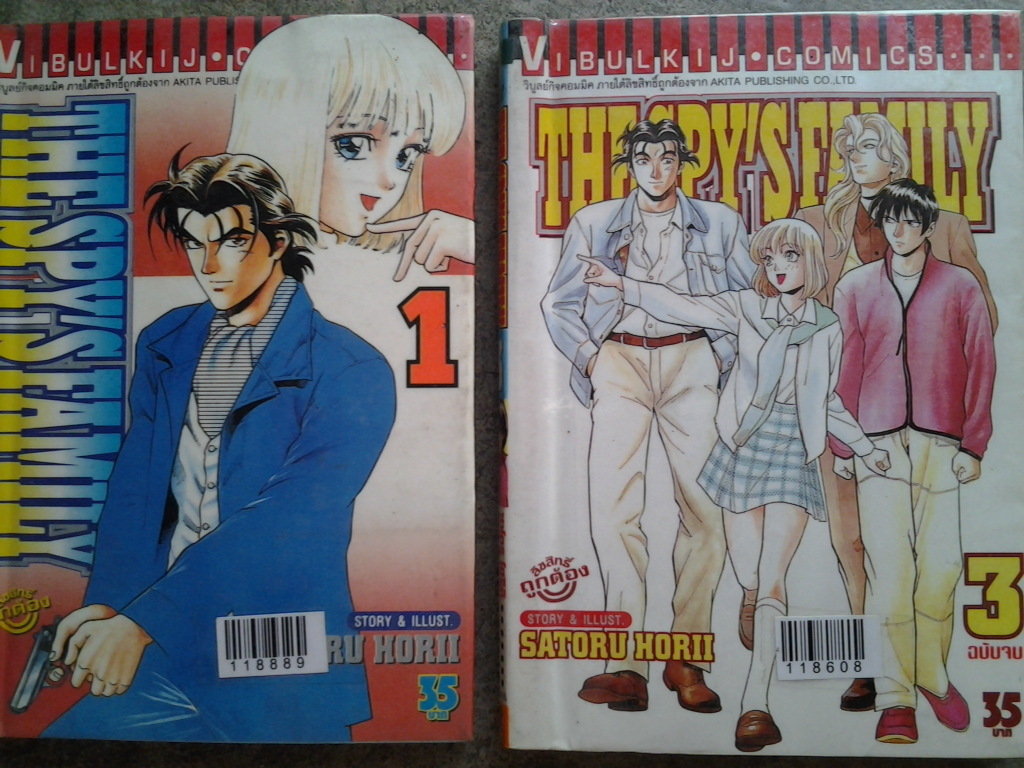 THE SPY'S FAMILY 1-3 เล่มจบ