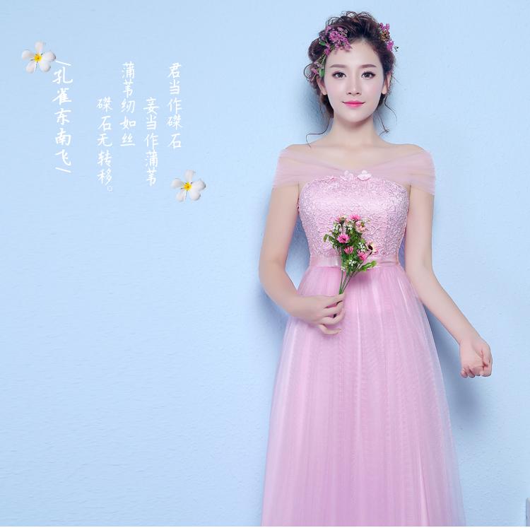 ชุดราตรียาวออกงานผ้าถักสีชมพู เกาะอกผ้ายาวทำเป็นโบผูกด้านหลังเหมือนแบบ