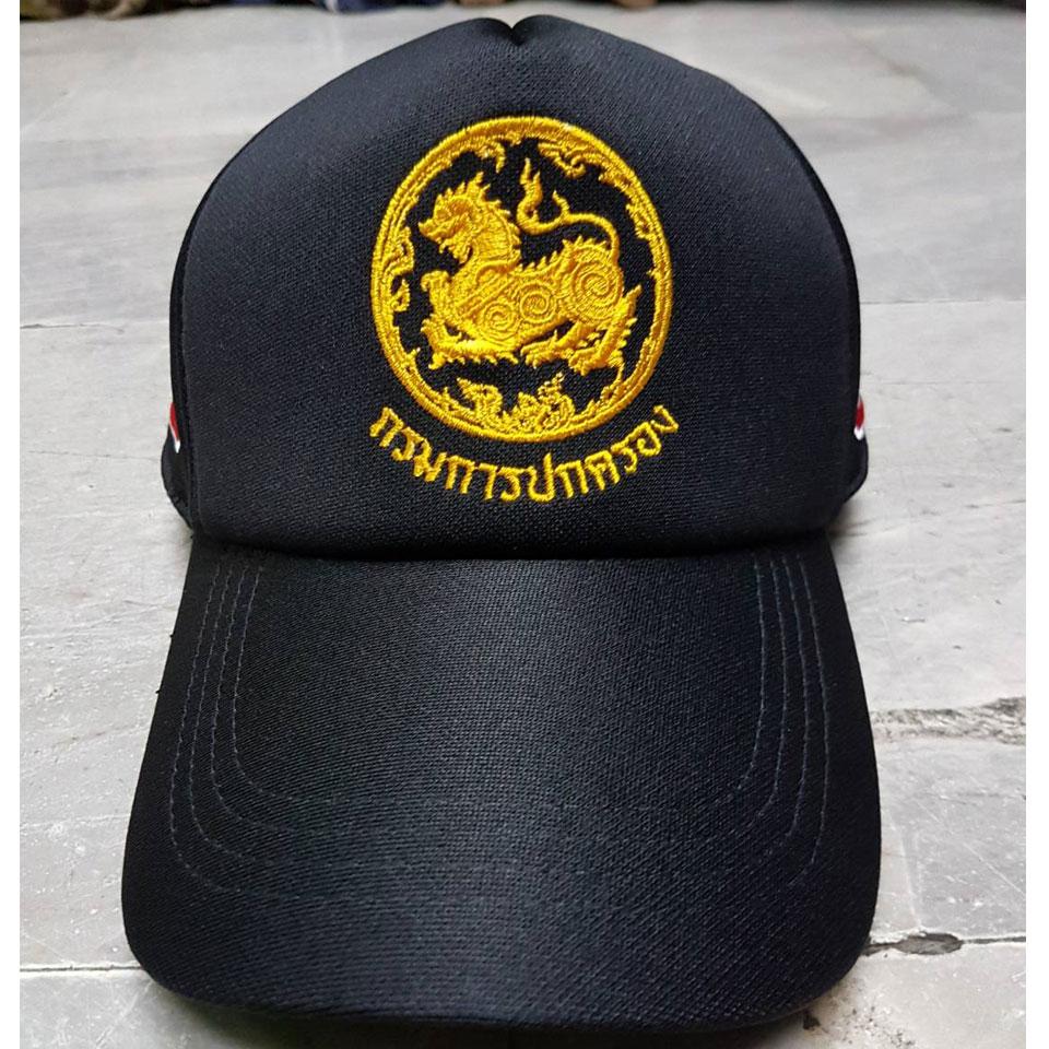 หมวกแก็ป สิงห์ ปกครอง