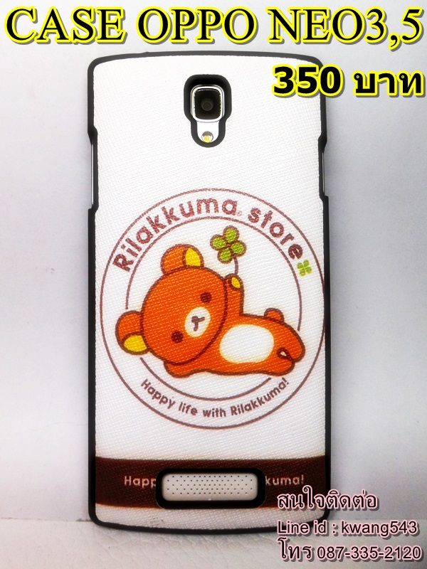 Case oppo Neo5 neo3 คูมะ