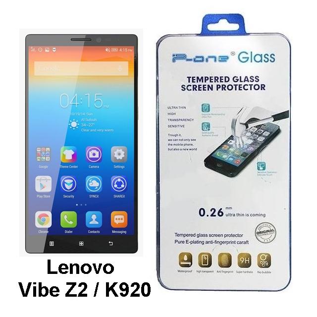 ฟิล์มกระจก Lenovo Vibe Z2 / K920
