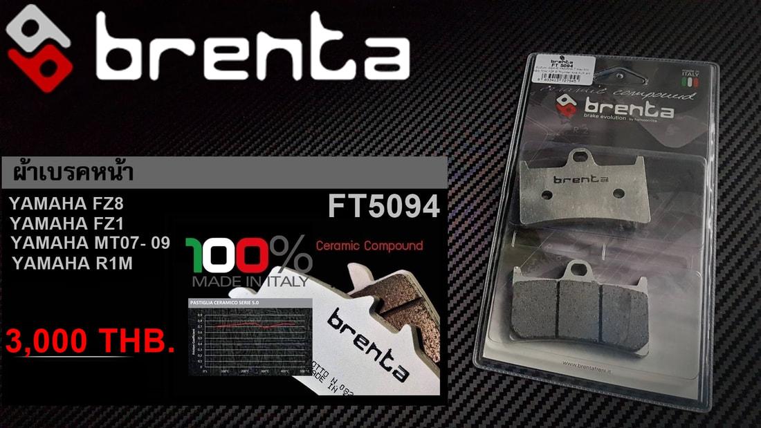 ผ้าเบรคหน้า BENTA CERAMIC BRAKE PADS สำหรับ (Yamaha FZ8,FZ1,MT08,MT09,R1M) FT4094 สำเนา