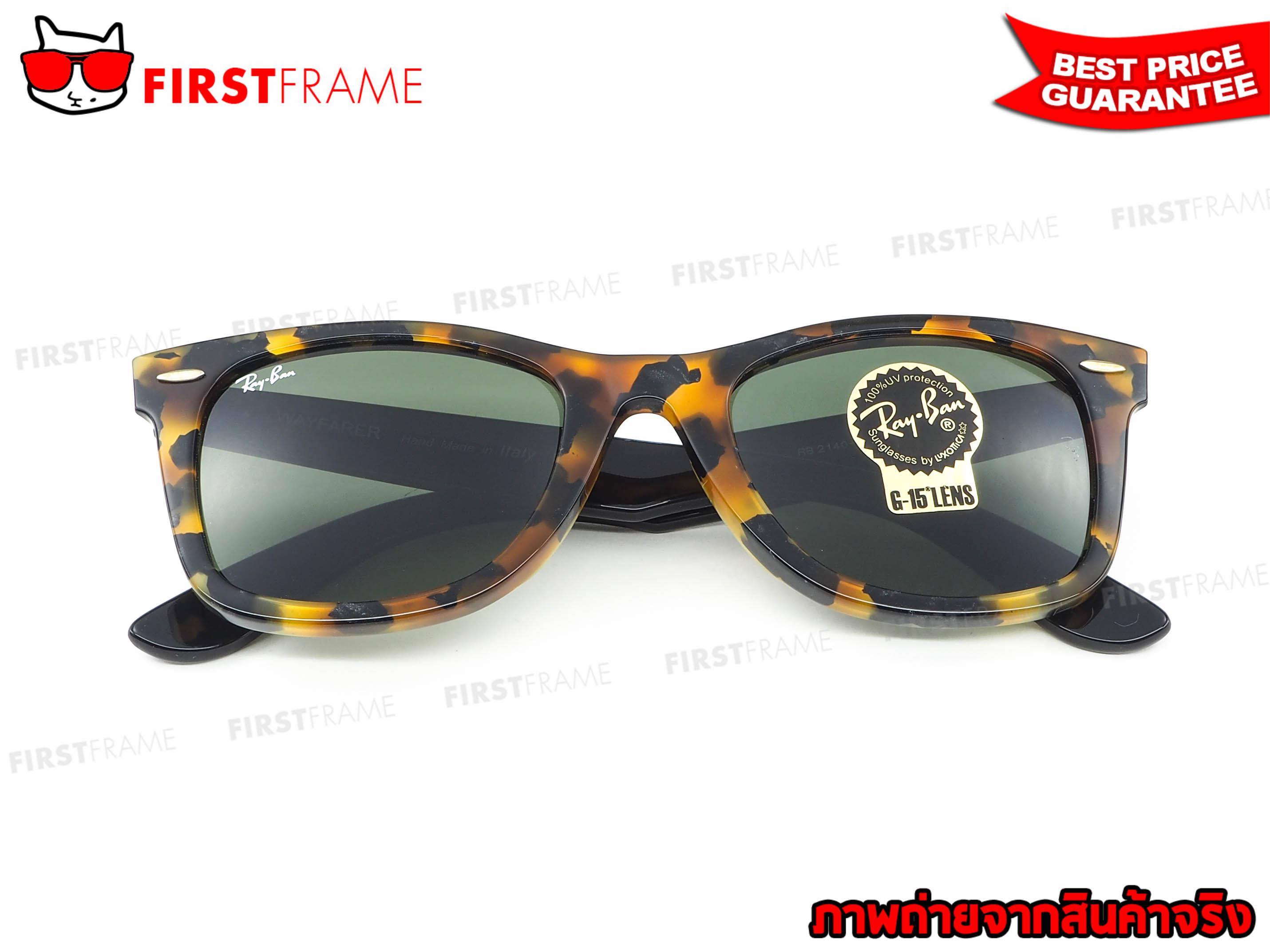 แว่นกันแดด RayBan RB2140F 1157 6