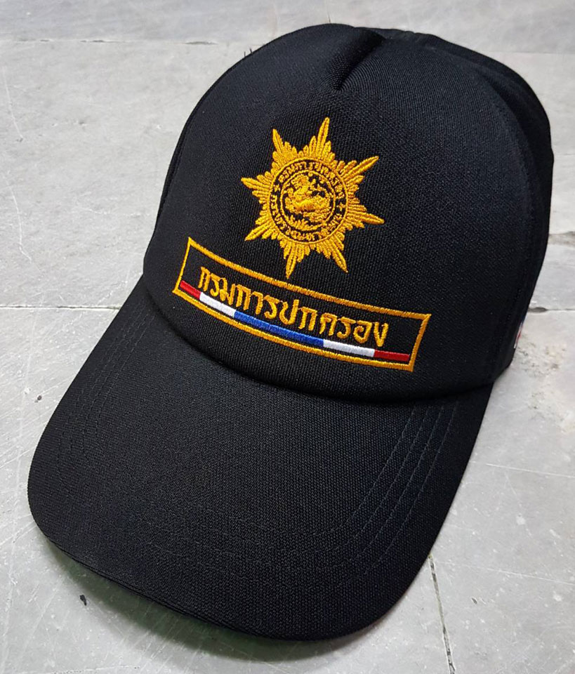หมวกแก็ป กรมการปกครอง