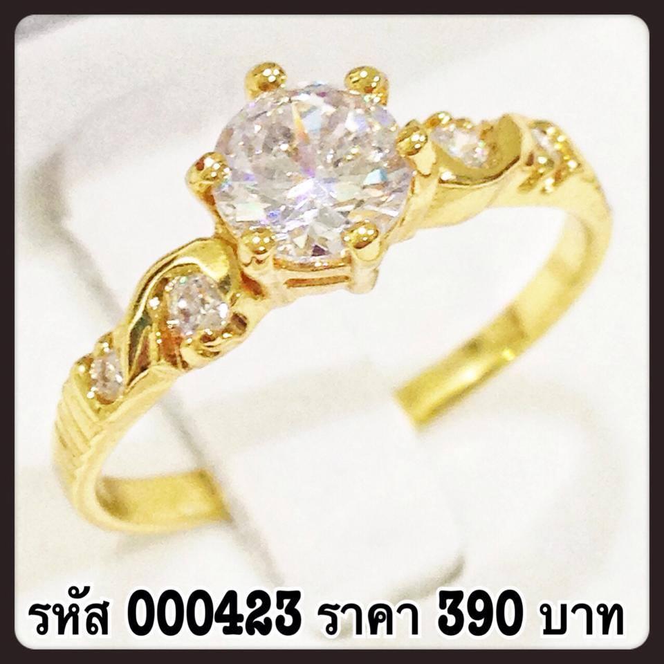 แหวนเพชร CZ รหัส 000423 size 55
