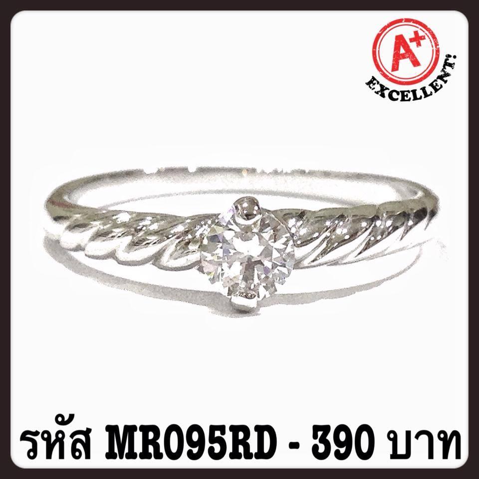 แหวนเพชร CZ รหัส MR095RD size 48