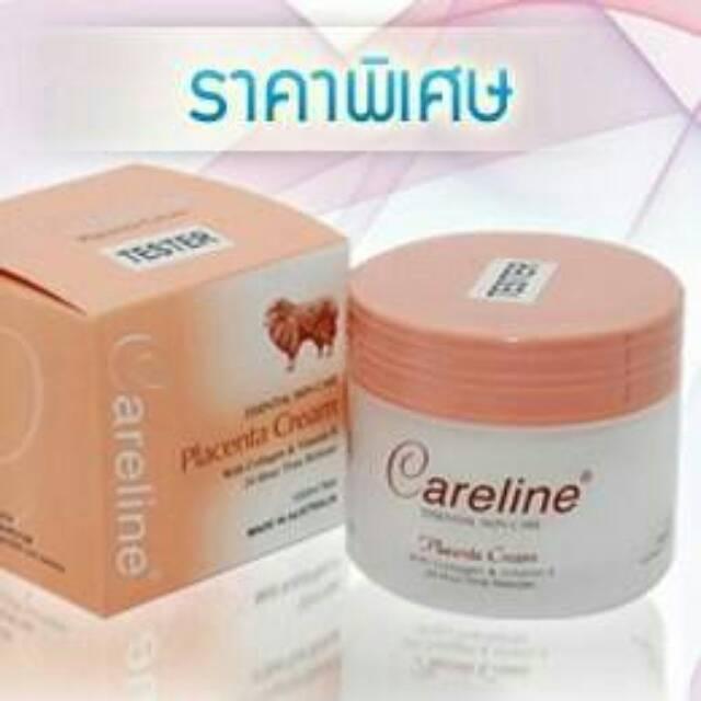 Careline Placenta Cream 3 in 1 ครีมรกแกะสูตรgเข้มข้น 3 in 1 ราคาถูก