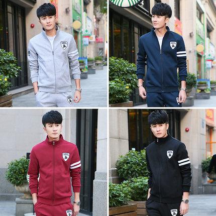 ชุดวอร์มแลมโบกินี่เกาหลี เสื้อแจ็คเก็ตแขนยาว+กางเกงขายาว มี5สี