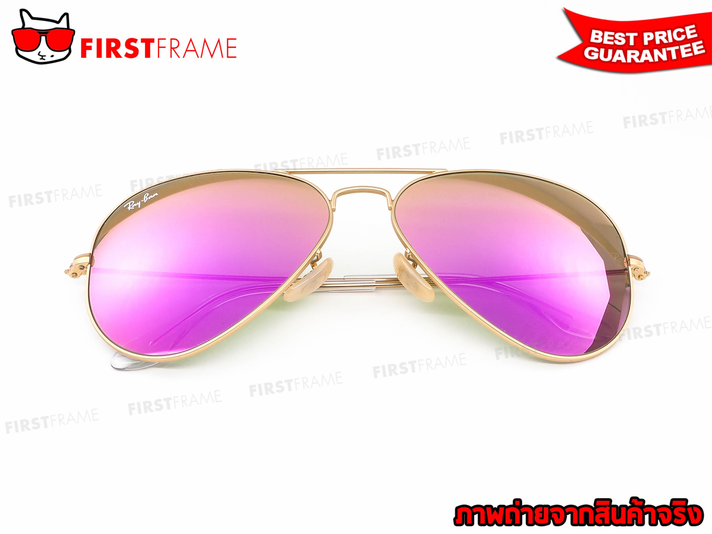 แว่นกันแดด RayBan RB3025 112/4T 6