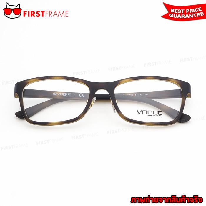 VOGUE VO5115D W656 5