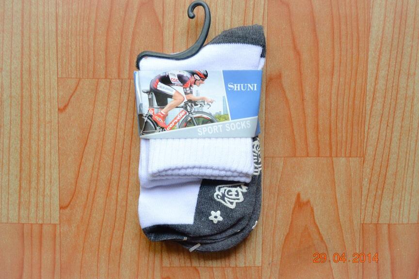 U035**พร้อมส่ง** (ปลีก+ส่ง) ถุงเท้านักเรียน พื้นเทา มีกันลื่น 4 ไซด์ เนื้อดี งานนำเข้า ( Made in China)