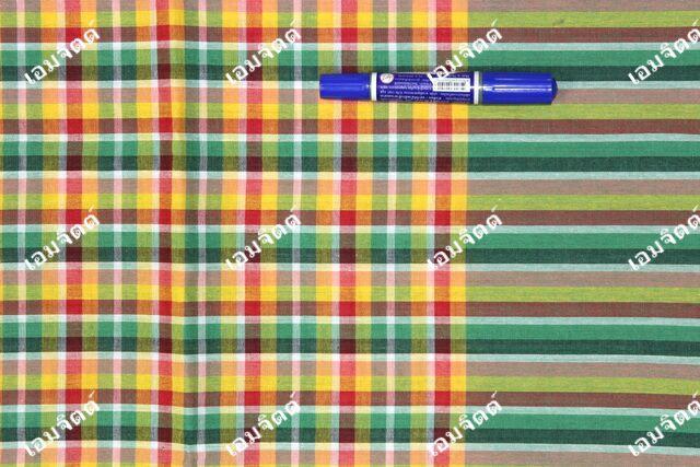 ผ้าขาวม้า TK101 เขียวเหลือง (กว้าง 90ซม)