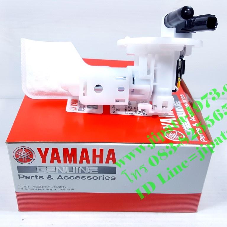 (Nouvo SX) ชุดปั๊มน้ำมันเชื้อเพลิง Yamaha Nouvo SX แท้