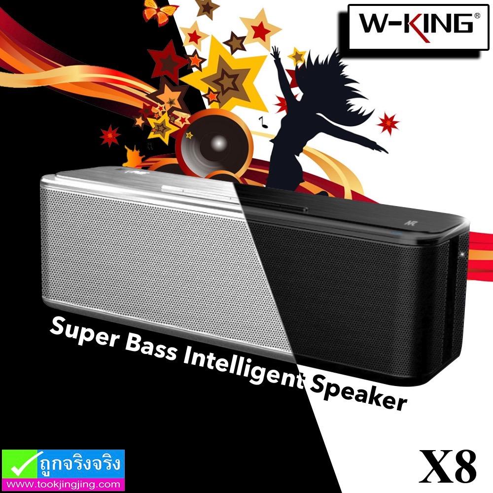 ลำโพง บลูทูธ W-KING X8 ราคา 1,560 บาท ปกติ 3,900 บาท