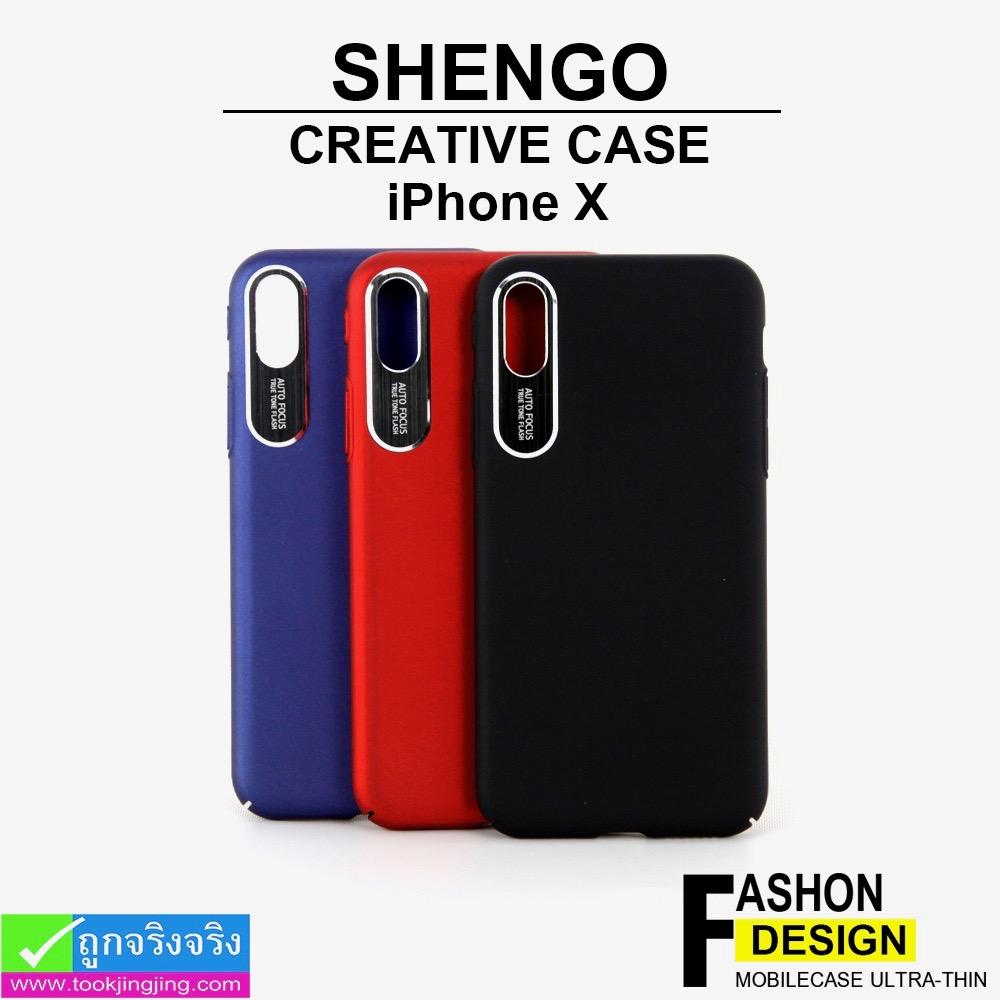 เคส SHENGO iPhone X ราคา 120 บาท ปกติ 300 บาท